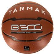 Rjava košarkarska žoga B500 za otroke (velikost 5)Umetno usnje. Do 10.l.