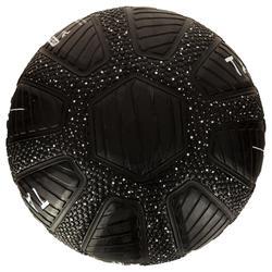 Basketball R500 selbstreparierend ultragriffig Größe 7 Erwachsene schwarz/weiß