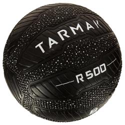 Balón baloncesto R500 talla 7 adulto negro blanco Antipinchazos y muy adherente.