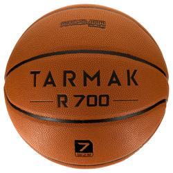 7號 成人籃球 R700 Deluxe - 橘色防刺破的絕佳抓握力。