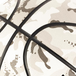 R700 Adult Size 7 Basketball - Grey Camo. Very good grip