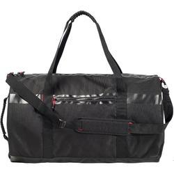健身包55 L-黑色
