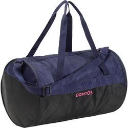 Bolsa de deportes gimnasio Cardio Fitness Domyos 20 litros azul negro