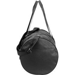 Sporttas fitness 20 liter, zwart