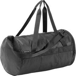 有氧運動訓練健身包20L-黑色印花款