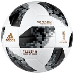 Ballon de football WC 2018 T5 thermocollé