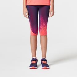兒童運動半長褲RUN DRY-紫粉紅