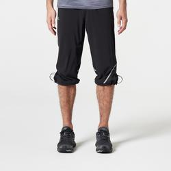 男款跑步七分褲Run Dry+ - 黑色