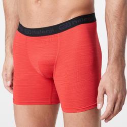 男款跑步透氣四角褲 - 雜紅色