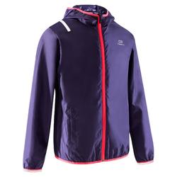 Wind children's athletics windproof jacket - dark purple/fluo pink