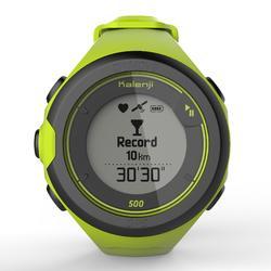 Reloj de running GPS y pulsómetro en muñeca ONmove 500 amarillo