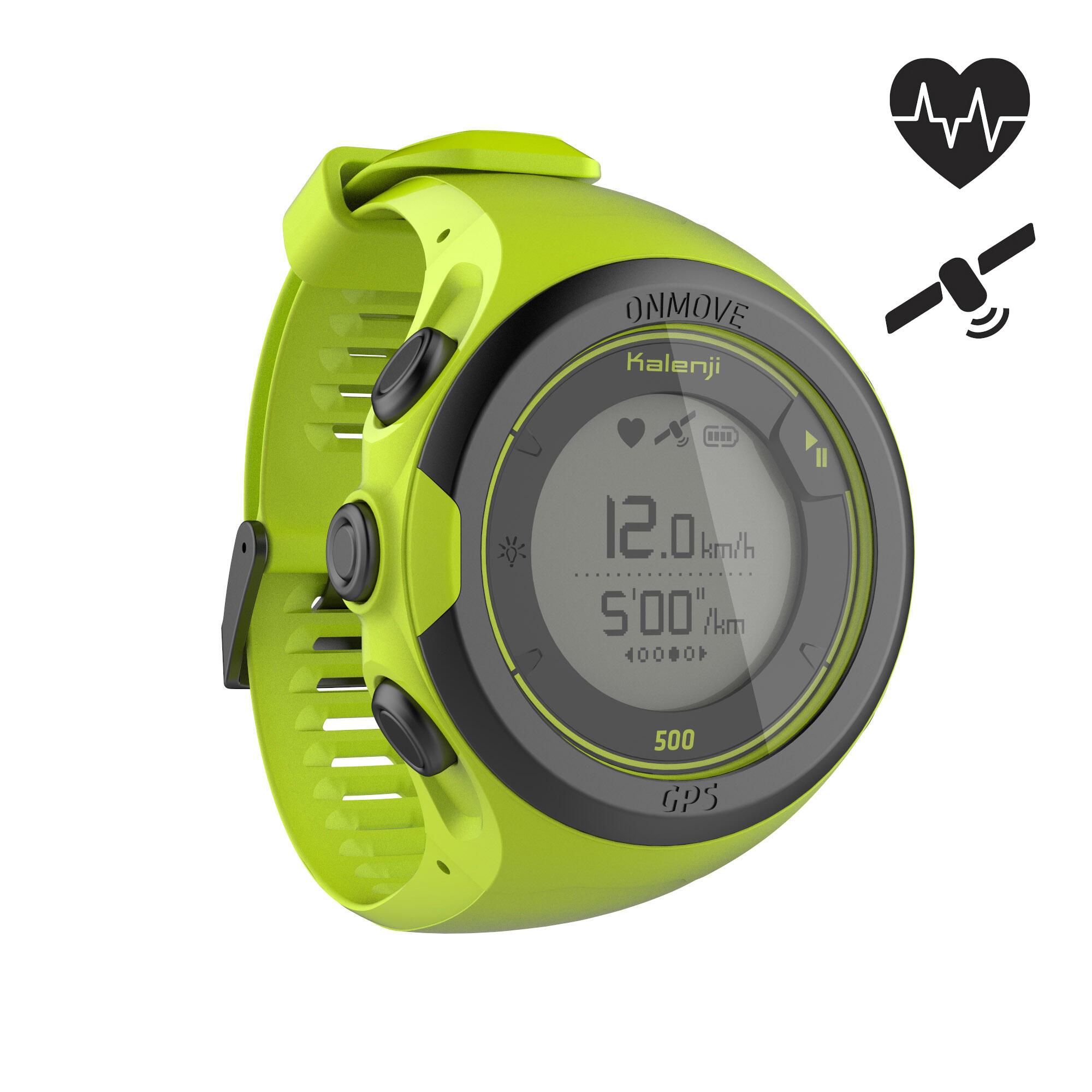 Montre de course à pied GPS cardio au poignet ONMOVE 500 jaune