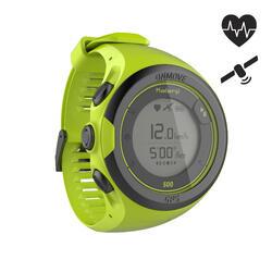 Montre GPS cardio au poignet de course à pied ONMOVE 500 vert d'eau