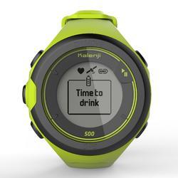GPS-Pulsuhr Running ONmove 500 gelb