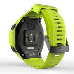 Cinturino orologio GPS ONmove 500 verde