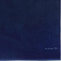 Toalla BASIC L azul oscuro 145 x 85 cm