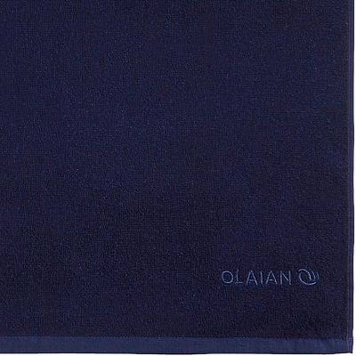 מגבת S בסיסית- 90X 50 ס_QUOTE_מ- כחול כהה
