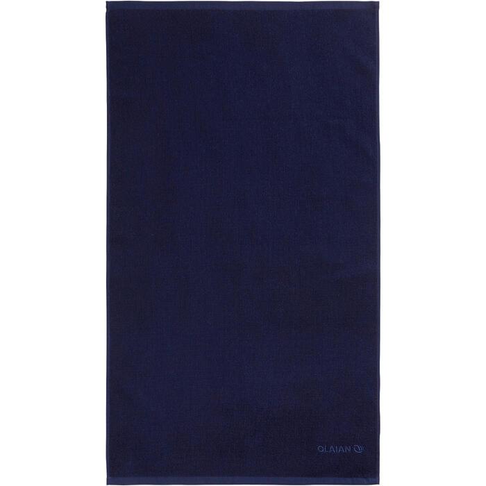 毛巾BASIC S號90 x 50 cm-深藍色