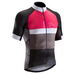 MAILLOT VELO ROUTE MANCHES COURTES HOMME ROADRACING 500