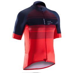 Fietsshirt met korte mouwen heren Roadcycling 900 rood/marineblauw