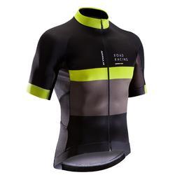 RoadRacing 500 Short-Sleeved Cycling Jersey - Yellow