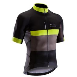 短袖自行車衣RoadR 500 - 黃色