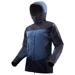 男款登山健行防水外套TREK 500-藍色