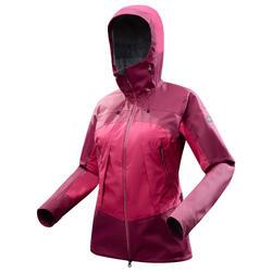 女款防水登山健行外套TREK500-粉紅色