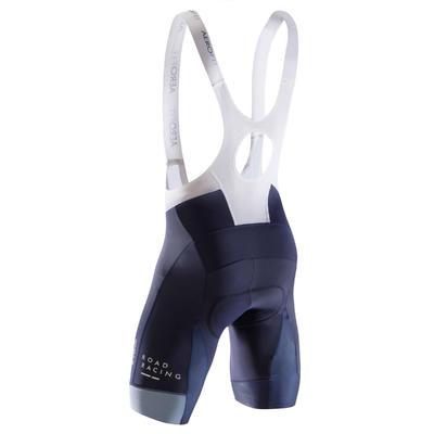 RoadRacing 500 Cycling Shorts - Grey