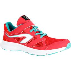 兒童跑步運動鞋 RUN BREATH 粉紅