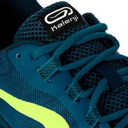 RUN ACTIVE MEN'S RUNNING SHOES - BLUE