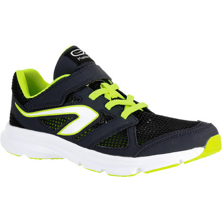 RUN BREATH CHILDREN'S RUNNING SHOES GREY YELLOW