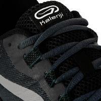 Vīriešu aktīvās saķeres skriešanas apavi, pelēki/melni