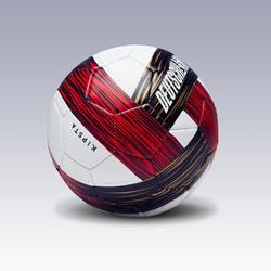 Ballon football Allemagne taille 1 blanc rouge noir