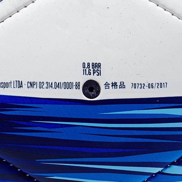 Ballon football Argentine taille 5 bleu blanc - 1292768