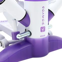 踏步機MS500 - 紫色