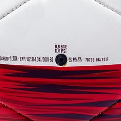 Ballon football Maroc taille 5 vert blanc rouge