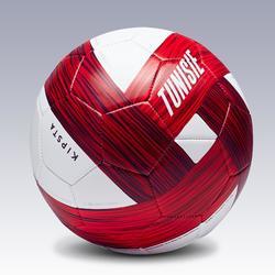 Fußball Tunesien Gr. 5 weiß/rot
