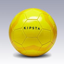 Balón de fútbol First Kick talla 4 (niños de 8 a 12 años) amarillo