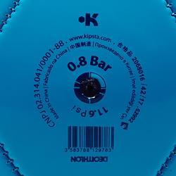 3號足球First Kick(>8 歲)-藍色