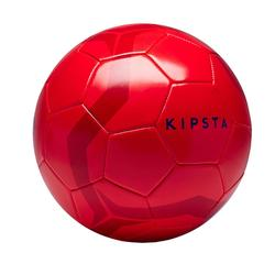 First Kick Football Size 5 (>12 Years) - Red