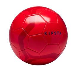 Voetbal First Kick maat 5 (vanaf 12 jaar) rood