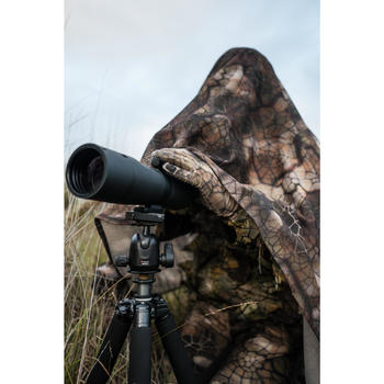 FILET CHASSE LIGHT 1,4Mx2,2M CAMOUFLAGE FURTIV - 1293674