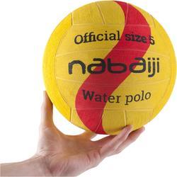男款5號水球-黃紅色