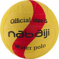男式5號水球- 黃紅相間