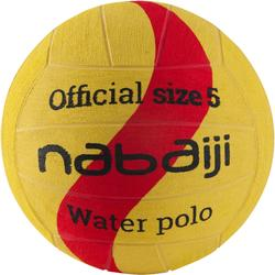Men's Water Polo Ball Size 5 - Yellow Red