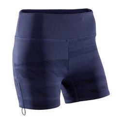 กางเกงขาสั้นไดนามิก...