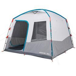 10人簡易露營帳篷BASE ARPENAZ L FRESH