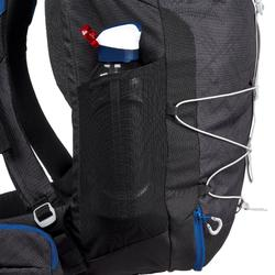 MH100 30 Litre Mountain Hiking Backpack - Black