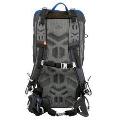 健行背包Helium 15 L FH500-黑色/藍色
